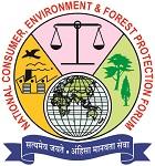 NATIONAL CONSUMER logo